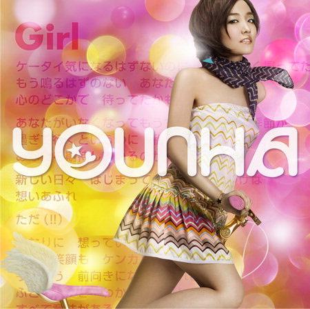 20090710_younha